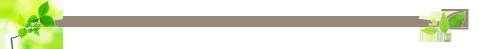 大阪市福島区のエステサロンティプランコピーライト