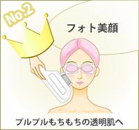 人気メニューランキングNo.2